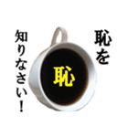 【実写】紅茶(個別スタンプ:35)