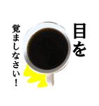 【実写】紅茶(個別スタンプ:36)
