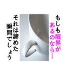【実写】紅茶(個別スタンプ:38)