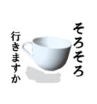 【実写】紅茶(個別スタンプ:39)
