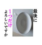 【実写】紅茶(個別スタンプ:40)