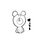 君は本当にクマなのか。(個別スタンプ:04)