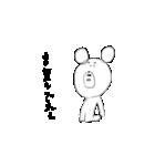 君は本当にクマなのか。(個別スタンプ:05)
