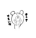 君は本当にクマなのか。(個別スタンプ:15)
