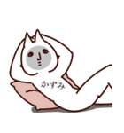 【かずみ】専用(個別スタンプ:08)
