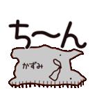 【かずみ】専用(個別スタンプ:14)