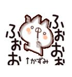【かずみ】専用(個別スタンプ:30)