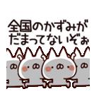 【かずみ】専用(個別スタンプ:40)