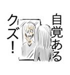 自覚あるクズ(個別スタンプ:04)