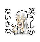 自覚あるクズ(個別スタンプ:05)
