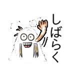 自覚あるクズ(個別スタンプ:08)