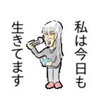 自覚あるクズ(個別スタンプ:09)