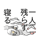 自覚あるクズ(個別スタンプ:20)