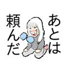 自覚あるクズ(個別スタンプ:36)