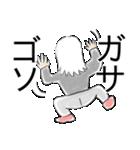 自覚あるクズ(個別スタンプ:37)