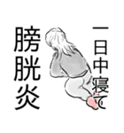 自覚あるクズ(個別スタンプ:39)