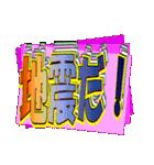 災害緊急時対話用デカ文字スタンプ(個別スタンプ:01)