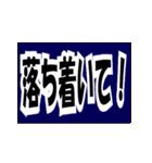 災害緊急時対話用デカ文字スタンプ(個別スタンプ:05)
