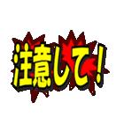 災害緊急時対話用デカ文字スタンプ(個別スタンプ:09)