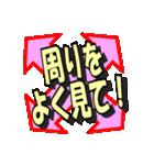 災害緊急時対話用デカ文字スタンプ(個別スタンプ:16)