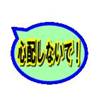 災害緊急時対話用デカ文字スタンプ(個別スタンプ:28)