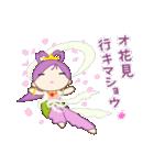 桜天女(個別スタンプ:1)