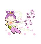 桜天女(個別スタンプ:2)