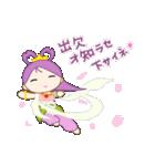 桜天女(個別スタンプ:3)