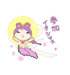 桜天女(個別スタンプ:4)