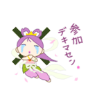桜天女(個別スタンプ:5)