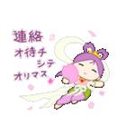 桜天女(個別スタンプ:6)