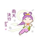 桜天女(個別スタンプ:7)