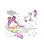 桜天女(個別スタンプ:8)