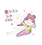 桜天女(個別スタンプ:9)