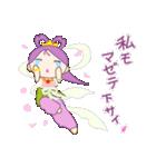 桜天女(個別スタンプ:10)