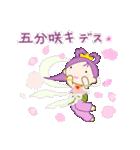 桜天女(個別スタンプ:11)