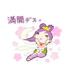 桜天女(個別スタンプ:12)