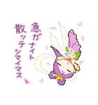 桜天女(個別スタンプ:13)