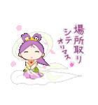 桜天女(個別スタンプ:14)