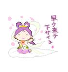 桜天女(個別スタンプ:15)