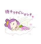 桜天女(個別スタンプ:16)
