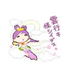 桜天女(個別スタンプ:17)
