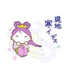 桜天女(個別スタンプ:18)