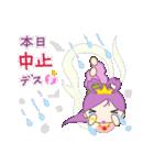 桜天女(個別スタンプ:19)