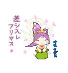 桜天女(個別スタンプ:20)