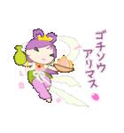 桜天女(個別スタンプ:21)