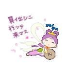 桜天女(個別スタンプ:22)