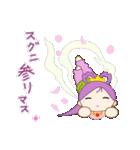 桜天女(個別スタンプ:23)
