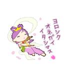 桜天女(個別スタンプ:24)