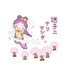 桜天女(個別スタンプ:25)